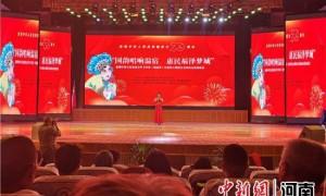 传承弘扬中华优秀传统文化 增进新豫两地人民感情