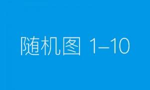 """广东省首届""""中华传统文化百部经典""""知识大赛正在进行中"""